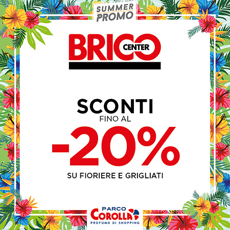 BRICOCENTER Summer Promo