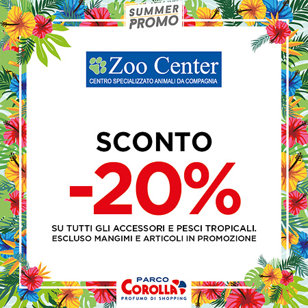 ZOO CENTER Summer Promo
