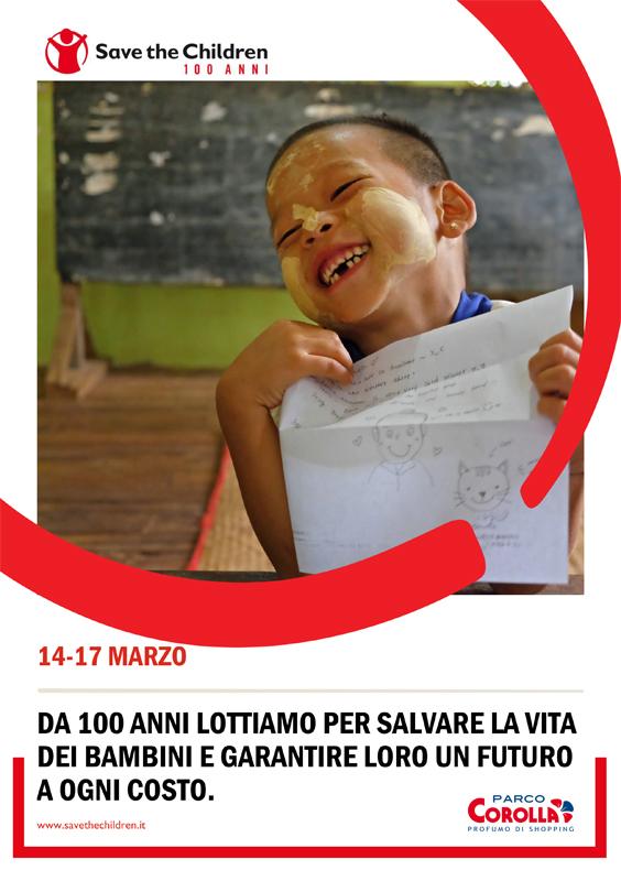 Illuminiamo il futuro - Save The Children 14/17 Marzo 2019